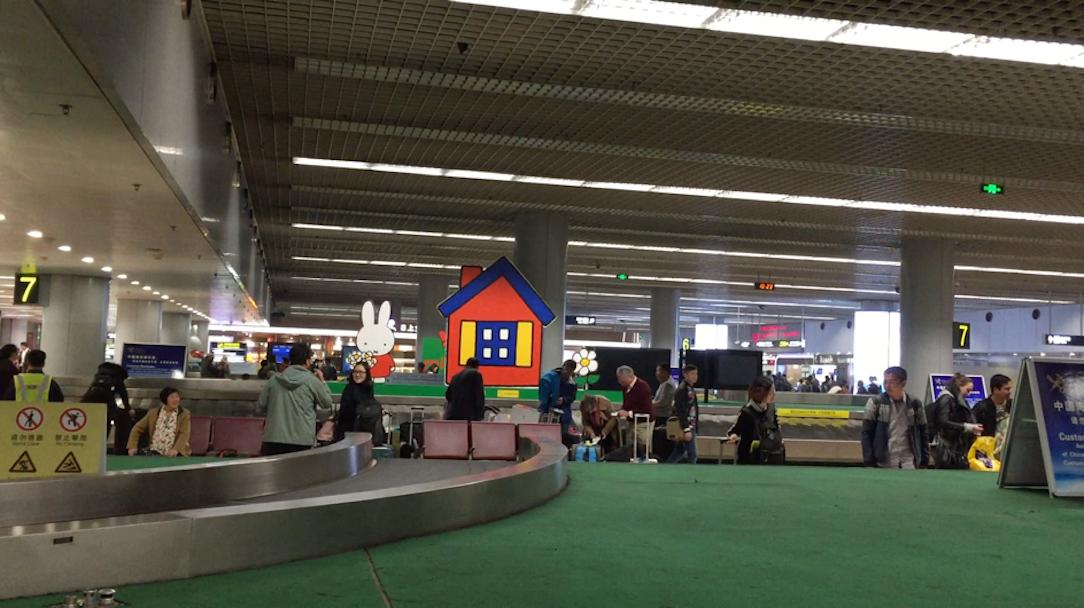 Beijing, airport, nijntje, familiereizen